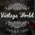 Vintage World cafe & flower
